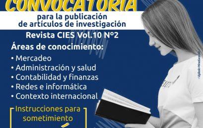 Convocatoria para publicación de artículos de investigación