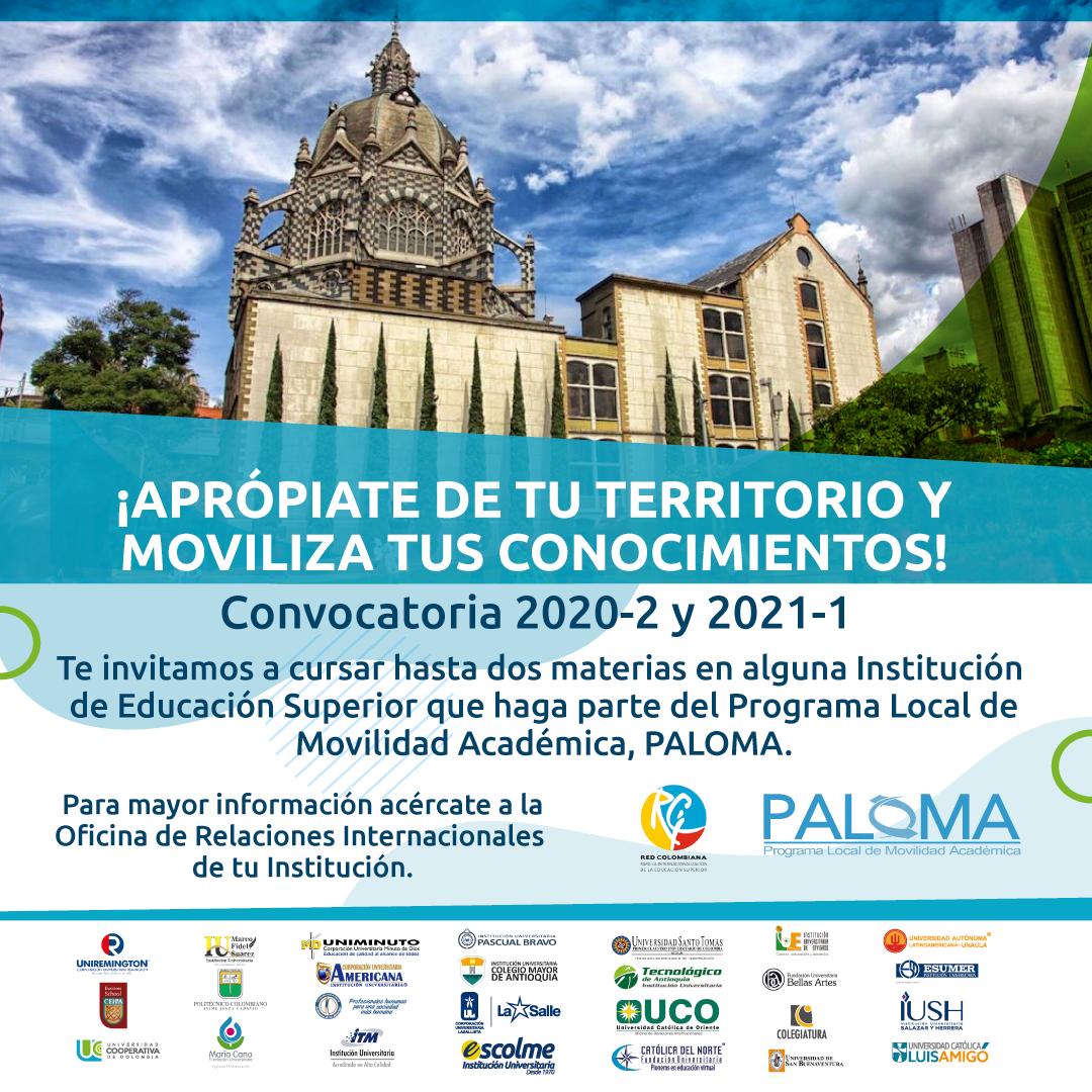 Convocatoria PALOMA, Programa de Movilidad Académica